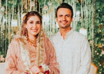 Usman Mukhtar tied the knot!