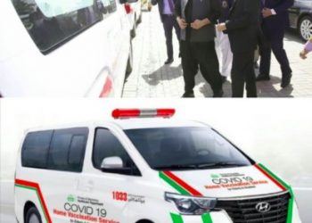 Covid-19 Ambulances for Senior Citizens in Punjab