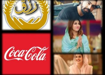 Pakistani Celebrities are hooting for Rizq Foundation and Coca Cola